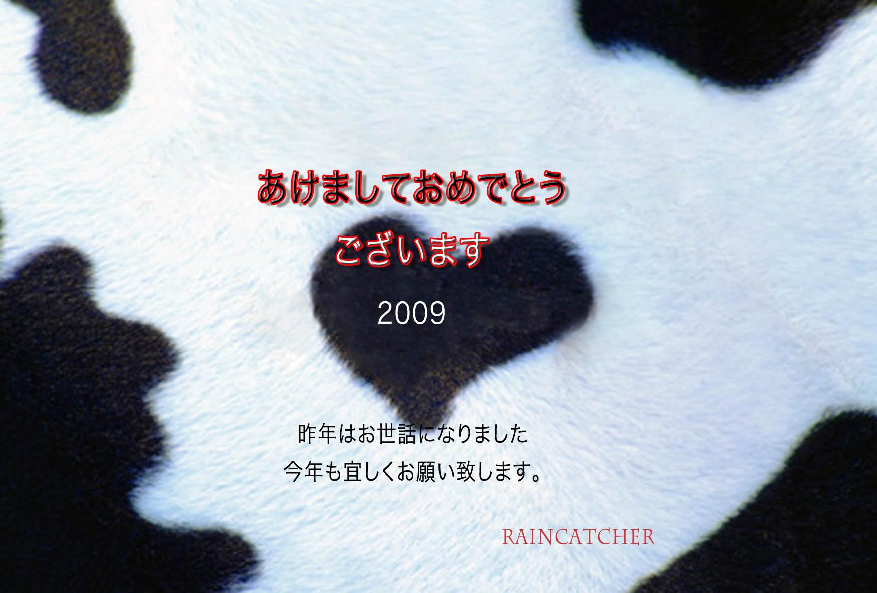 f0008505_185178.jpg
