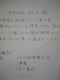 f0121909_17421382.jpg