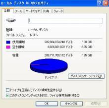 f0019214_22164965.jpg