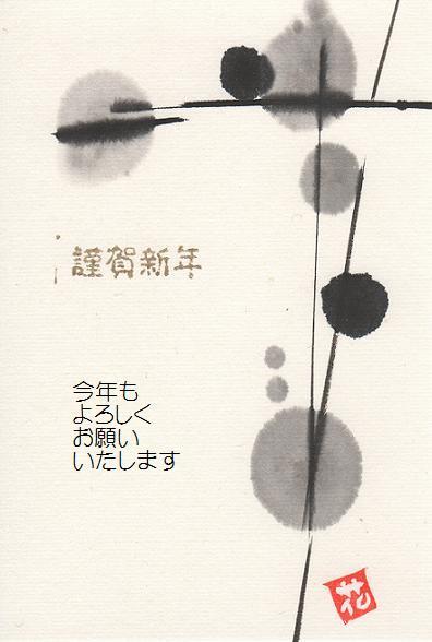 f0157215_17183444.jpg