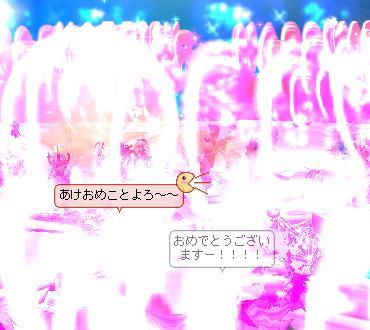 d0136725_15503088.jpg