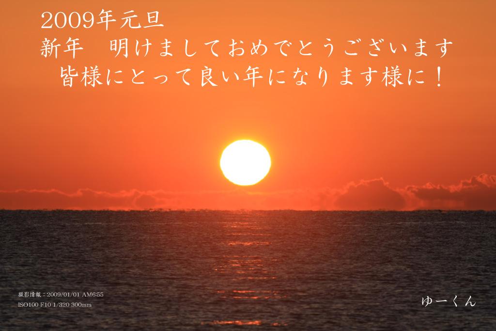 b0109027_7523662.jpg