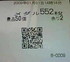 f0065228_15343214.jpg