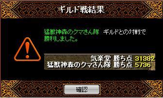 f0152131_9455014.jpg