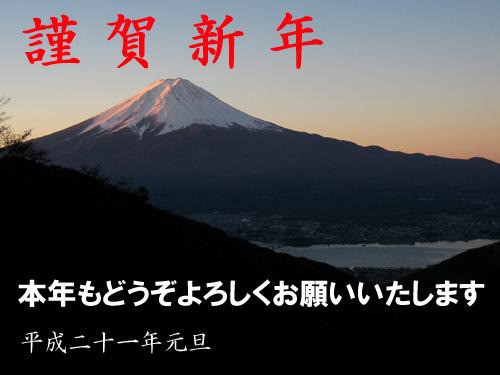 f0126932_955912.jpg