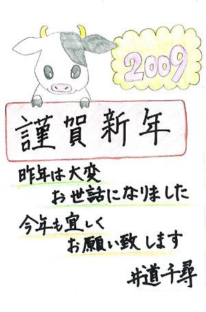 b0110038_142060.jpg
