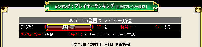 f0042340_19434348.jpg