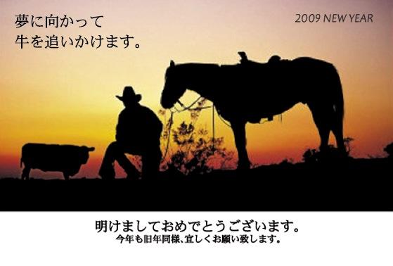 a0044046_1374017.jpg