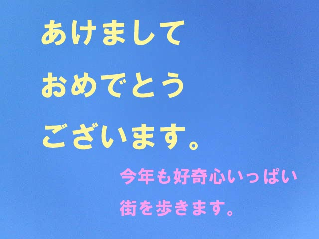 b0021251_17583476.jpg