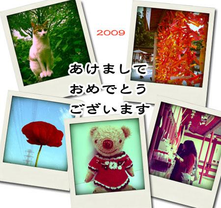 b0019960_16513743.jpg