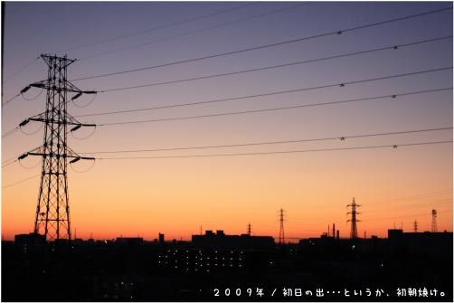 f0196660_8312030.jpg