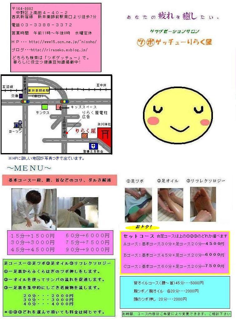 f0115484_1961160.jpg