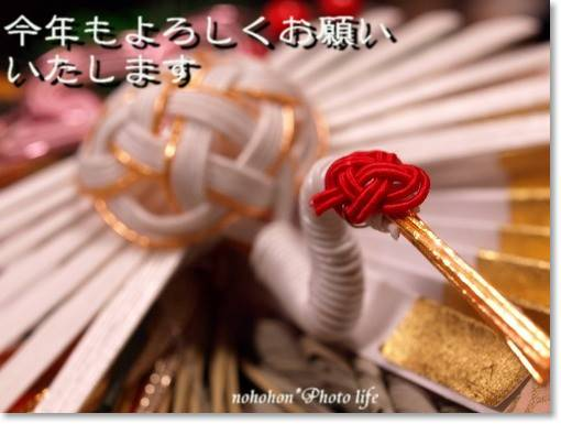 f0163188_1135556.jpg