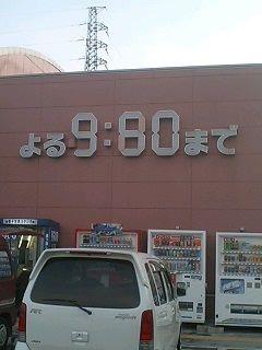 d0057589_14141962.jpg