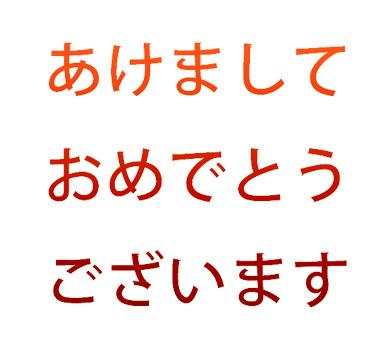 b0120492_0123137.jpg
