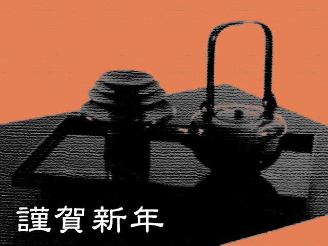f0038892_19235161.jpg