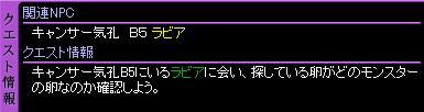 c0081097_19315828.jpg