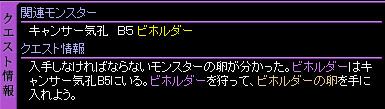 c0081097_19322977.jpg
