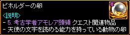 c0081097_1933014.jpg