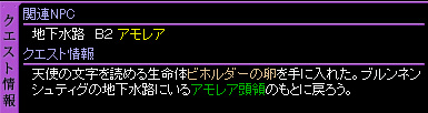 c0081097_1933118.jpg