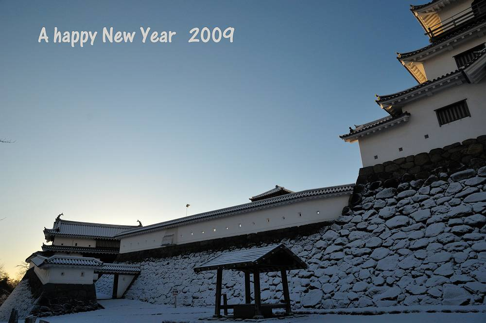 新年のご挨拶_b0074098_8212913.jpg