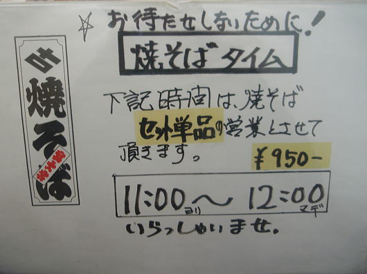 b0055202_2239245.jpg