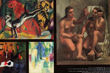 20世紀のはじまり ピカソとクレーの生きた時代  @BUNKAMURA_b0044404_19465142.jpg