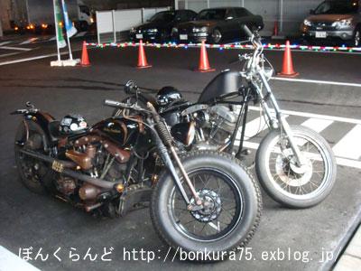 b0080809_1974980.jpg