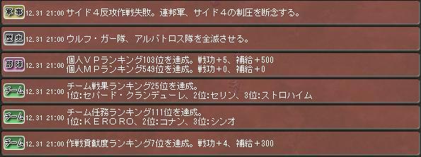 d0037611_10181494.jpg
