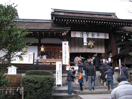 初詣 上賀茂神社_e0048413_0143090.jpg