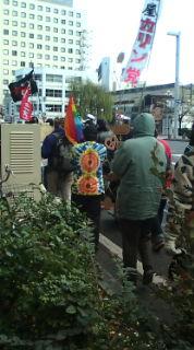 名古屋で新春早々やっちゃえデモ!_e0094315_16155776.jpg