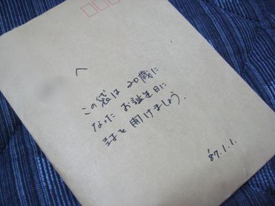 c0147717_8494298.jpg