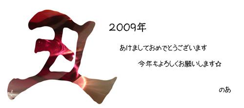 b0027646_16225253.jpg