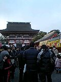 津島神社にいったりなど_d0007957_012678.jpg