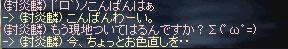 b0128058_13202451.jpg