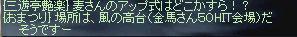 b0128058_13203987.jpg