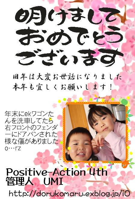 f0119759_0534136.jpg