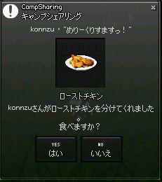 c0152860_1731274.jpg
