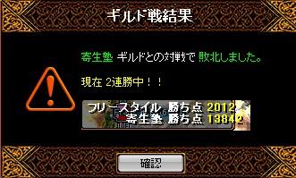 b0126064_2039550.jpg
