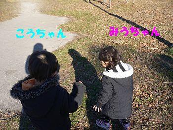 f0196665_22458100.jpg