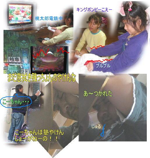 f0082367_2001935.jpg