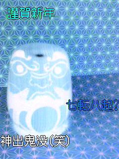 f0059573_202079.jpg