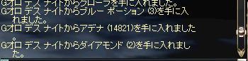 b0083880_5423096.jpg