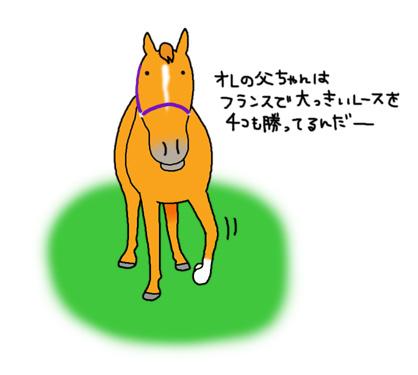 よくある(?)話_a0093189_21384243.jpg