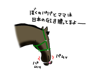 よくある(?)話_a0093189_21391688.jpg