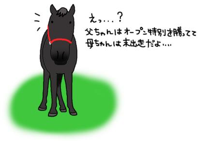 よくある(?)話_a0093189_2140751.jpg