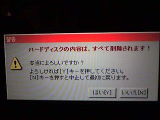 e0097491_17375570.jpg