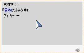 f0182595_963357.jpg