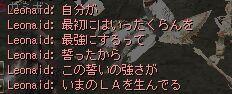c0022896_146436.jpg