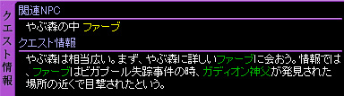c0081097_1121617.jpg